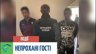 Завітали до квартири та відібрали 75 тисяч доларів: у Харкові викрили банду іноземців