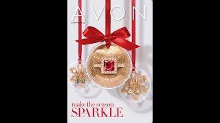 Avon Catalog Campaign 25 2017