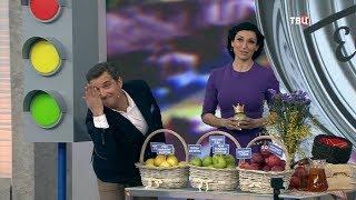 Яблоки сорта Гала. Естественный отбор