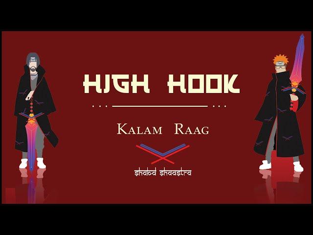 Download New Hindi Rap : High Hook D-Rhymez & Shabie Lyrics