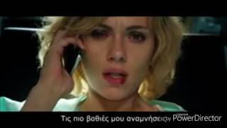 Το ξένο τηλέφωνημα #3 (feat.3j) Αστεία φωνή