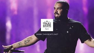 Paranoia - Drake feat. Future Type Beat 2017