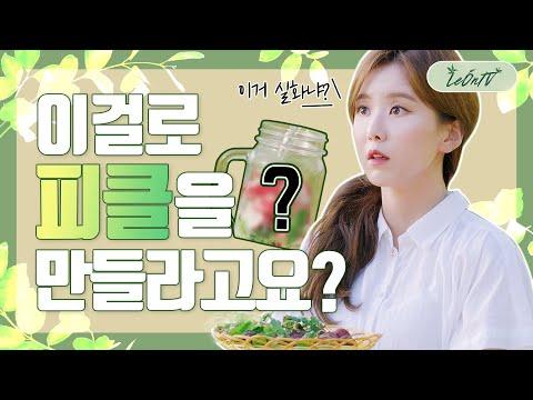 안다비 웹드라마 '바이오옴므' 비하인드