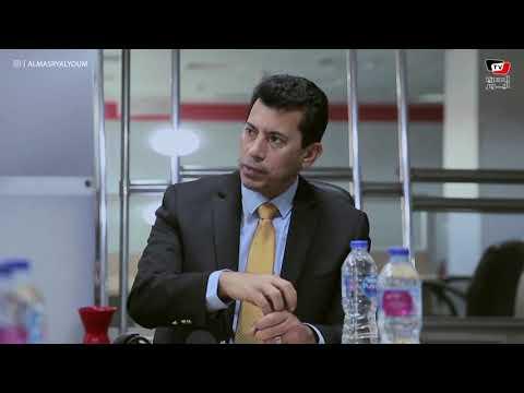 وزير الشباب أشرف صبحي: للوزير حق اتخاذ أي إجراءات ضد المخالفات المالية في الأندية