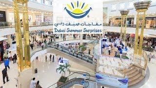 Dubai Summer Surprises 2018 !!!