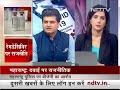 Maharashtra: दवाई पर राजनीतिक लड़ाई, BJP ने लगाया Police पर आरोप - Video
