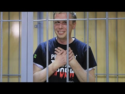 Αθώος και ελεύθερος ο Ιβάν Γκολούνοφ