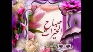 تحميل اغاني جمال الصبح للمطرب احمد سامى MP3