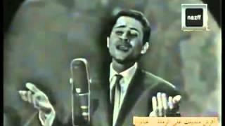 تحميل اغاني افرش منديلك عالرملة ماهر العطار .. مطرب الشباب في الزمن الجميل MP3