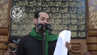 تحميل اغاني السيد علي شبر - غريب الدار MP3
