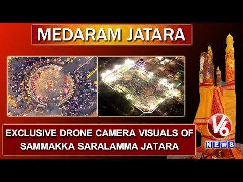 Medaram Jatara | Exclusive Drone Camera Visuals Of Sammakka Saralamma Jatara | Day 1 | V6 News