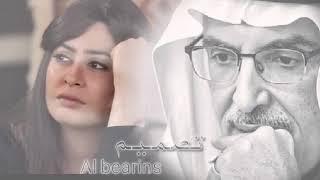 مازيكا بدر بن عبدالمحسن و عبدالكريم عبدالقادر... يطري علية الولة....تصميم...Al bearins تحميل MP3