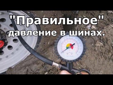 Смотреть видео
