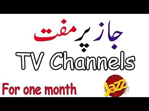 Jazz Free Tv Channels Free Cricket Live Streaming | Jazz
