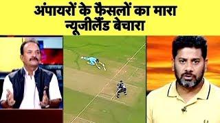 Aaj Tak Show: Madan Lal ने कहा WC फाइनल में इस तरह का गलती माफी के काबिल नहीं   Vikrant Gupta