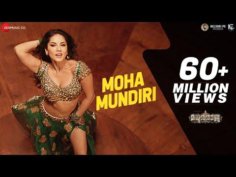 Moha Munthiri Song - MadhuraRaja - Sunny Leone, Mammootty