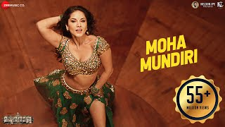 Moha Mundiri - Official Video Song