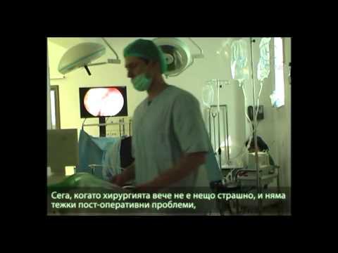 Билков лечение на рак на простатата