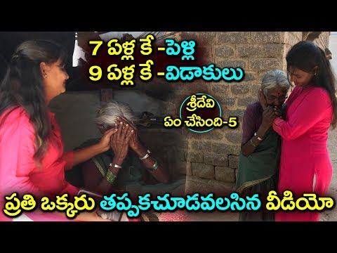 Sridevi Helping For Poor People This is the oldest Hearing this difficulties will not stop tears