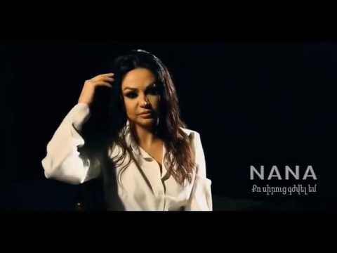 Nana - Qo siruc gjvel em