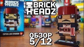 КАПИТАН Джек Воробей! LEGO Brickheads Disney