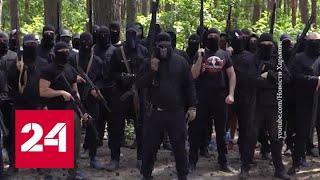 Ludzie z bronią i o niejasnym statusie: na Ukrainie pojawiły się bataliony ochotnicze. Typowa Ukraina – Rosja 24