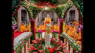 Guruhari Darshan 7-10 Nov 2016, Rajkot, India