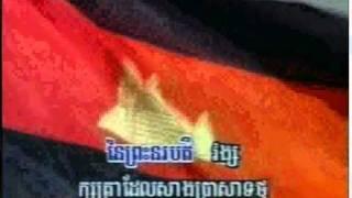 TV5 - National Anthem Of Cambodia