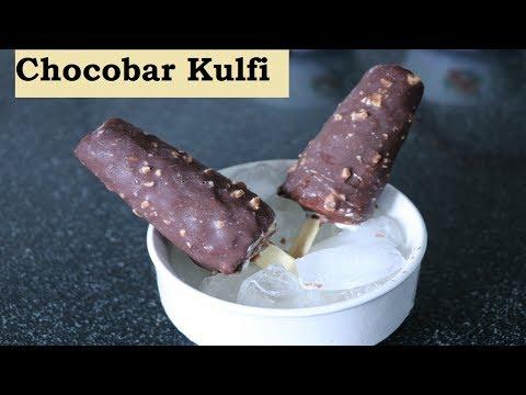 Video Chocobar kulfi recipe | choco Kulfi recipe | chocolate kulfi icecream | चॉकोबार   कुल्फी