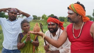 Dabba kol baba | Coconut bore Point | My Village Show comedy