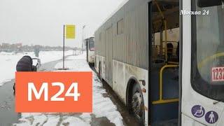 """""""Спорная территория"""": цена маршрута - Москва 24"""