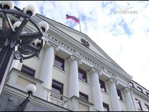 45 тысяч жителей Самарской области сохранят льготы после изменения пенсионного законодательства