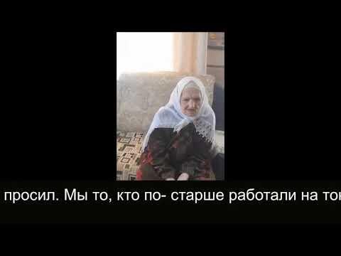 Дети войны. Низамова Савия