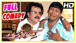 Chandramukhi Tamil Movie | Full Comedy Scenes | Rajinikanh | Vadivelu | Manobala
