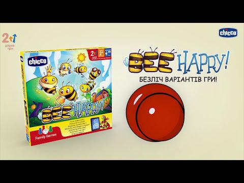 משחק קופסא דבורה מאושרת - Bee Happy