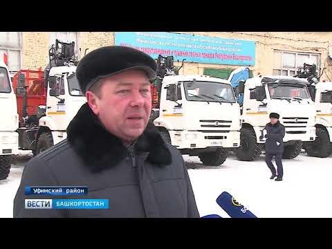 Автопарк башкирского Минлесхоза пополнился спецтехникой и оборудованием