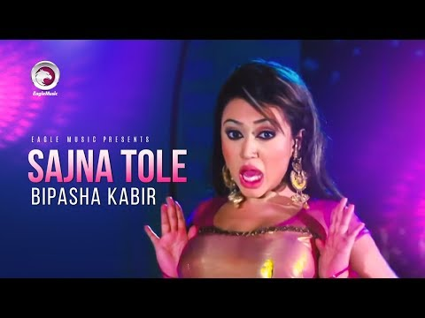 Sajna Tole | Item Song | Bipasha | Bangla Movie Song | PPP | সাজনা তলে
