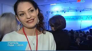 В Волгоградской области выберут учителя года