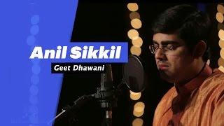 The Peninsula Studios - Geet Dhawani (Anil Sikkil) - songdew