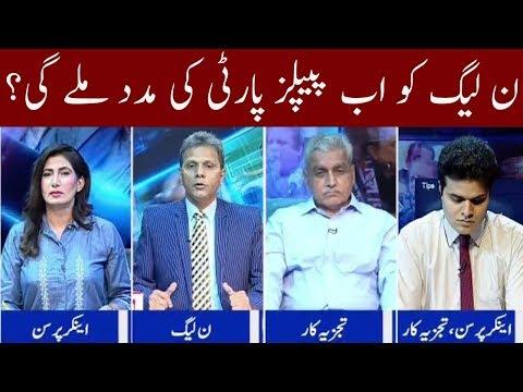 Hot Line | 28 July 2018 | Kohenoor News Pakistan