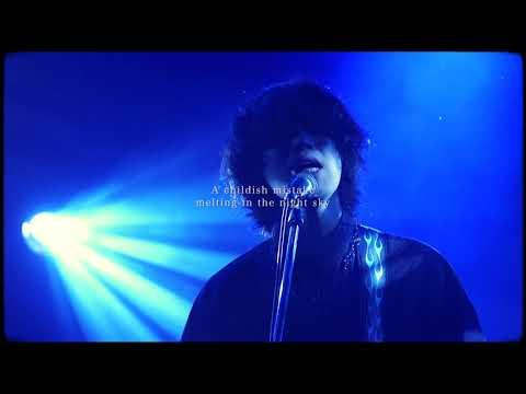 yourness - Anoko ga yoko ni suwaru (Live Version)
