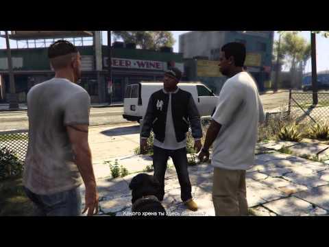 Grand Theft Auto V - Сюжет 13 - VspishkaGame [PC 60 fps 1080p]