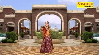 Nachna Mohan De Naal | नाचे मोहन दे नाल | Krishna Bhajan