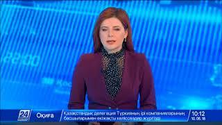 Выпуск новостей 10:00 от 10.05.2018