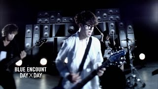 BLUEENCOUNT/動畫《銀魂゜》片頭曲「DAY×DAY」收錄於首張專輯《≒相去無幾》