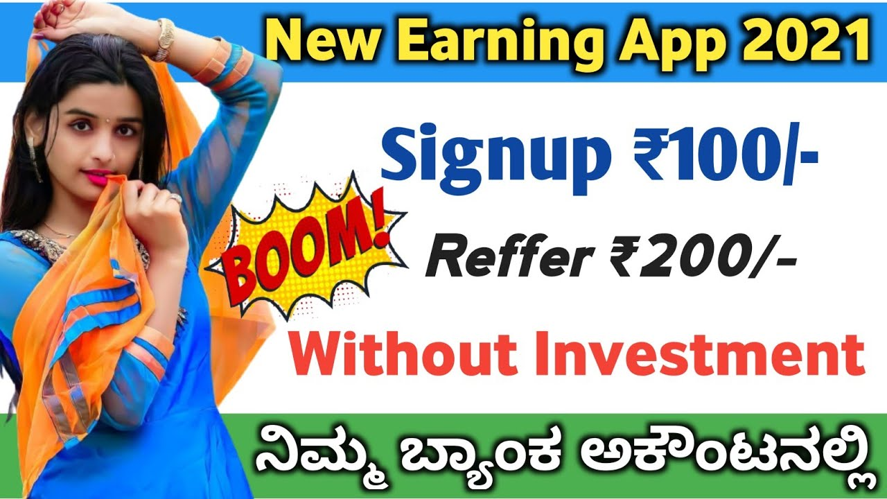 Signup – 100, Per Reffer – 200|Generate Income Online Kannada|Earn Money Online|Without Financial investment|Fno