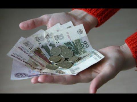 💰Пособие по безработице в России.😲 Не могу поверить.😳