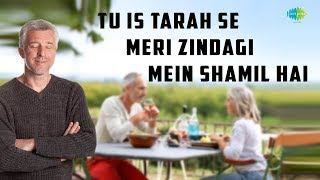 Storiyaan - Short Stories | Tu Es Tarah Se Meri Zindagi Mein Shamil Hai | 4 Mins Story