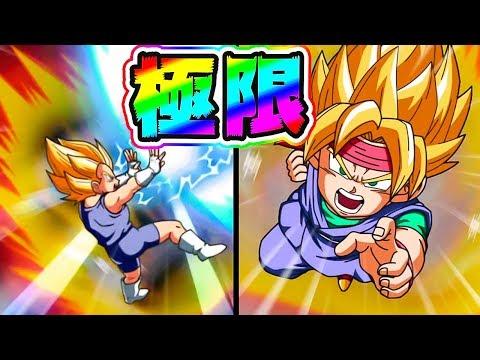 【ドッカンバトル】悟空Jr.とベジータJr.を極限Z覚醒して使ってみた【Dragon Ball Z Dokkan Battle】