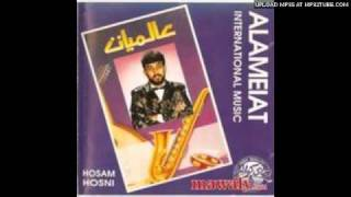 تحميل و استماع Hosam Hosny - Happy birthday حسام حسنى - سنة حلوة يا جميل MP3